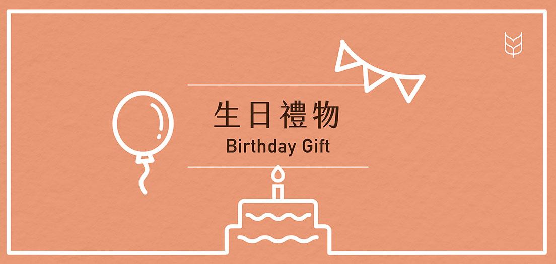 除了說生日快樂,更多日文祝賀詞! 2