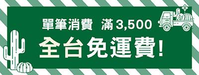 2019 開幕、開店賀詞大集合(成語、諺語、英文版賀詞) 4