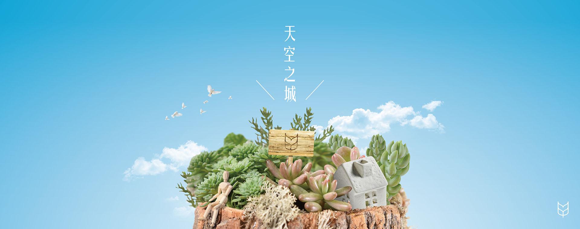 有肉banner-01
