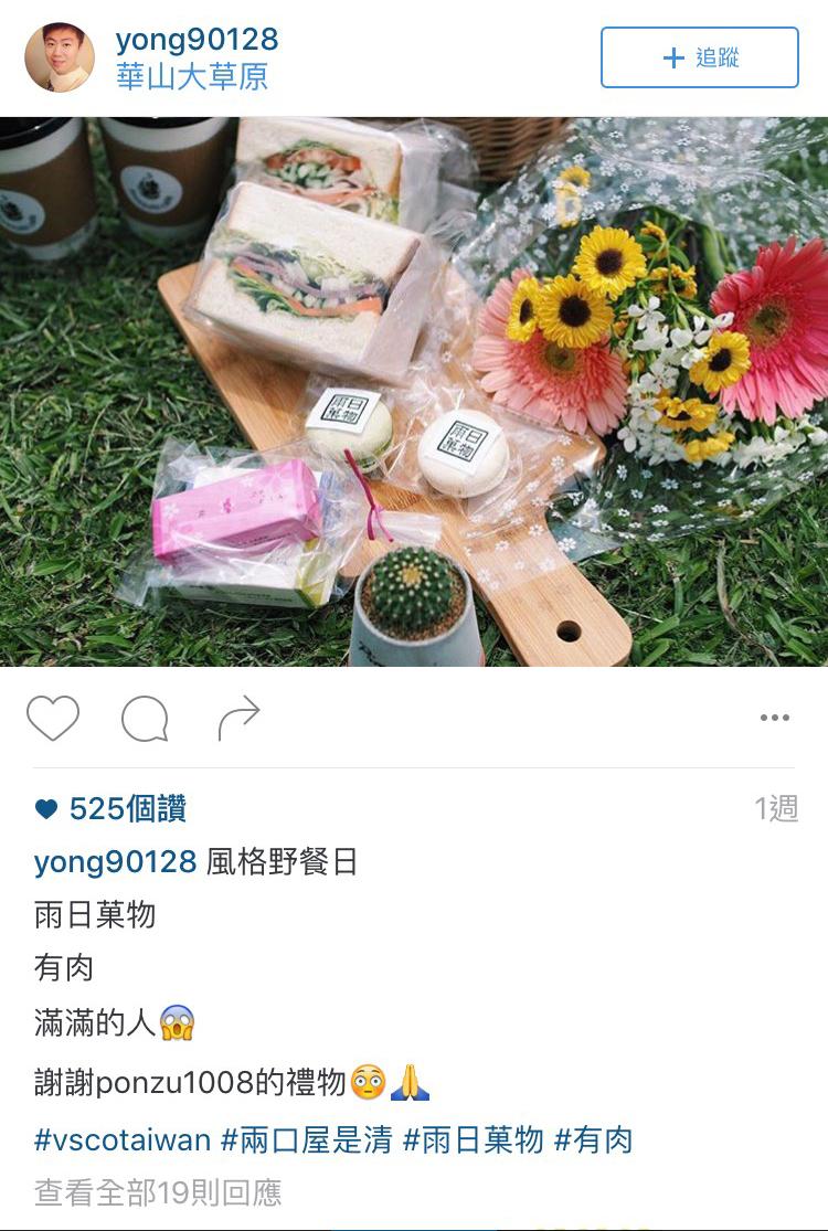 yong90128