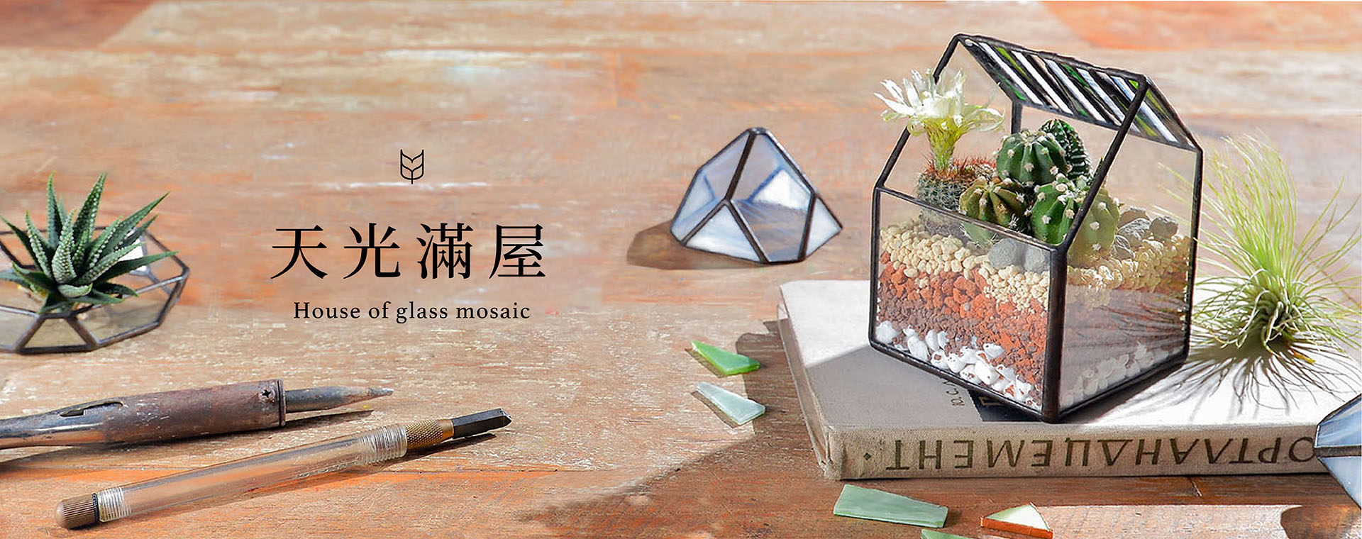 鑲嵌玻璃手作課程主視覺圖