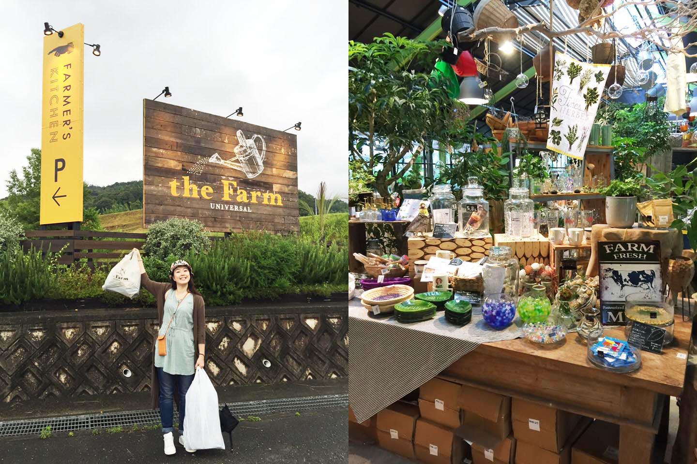 日本 植物花店
