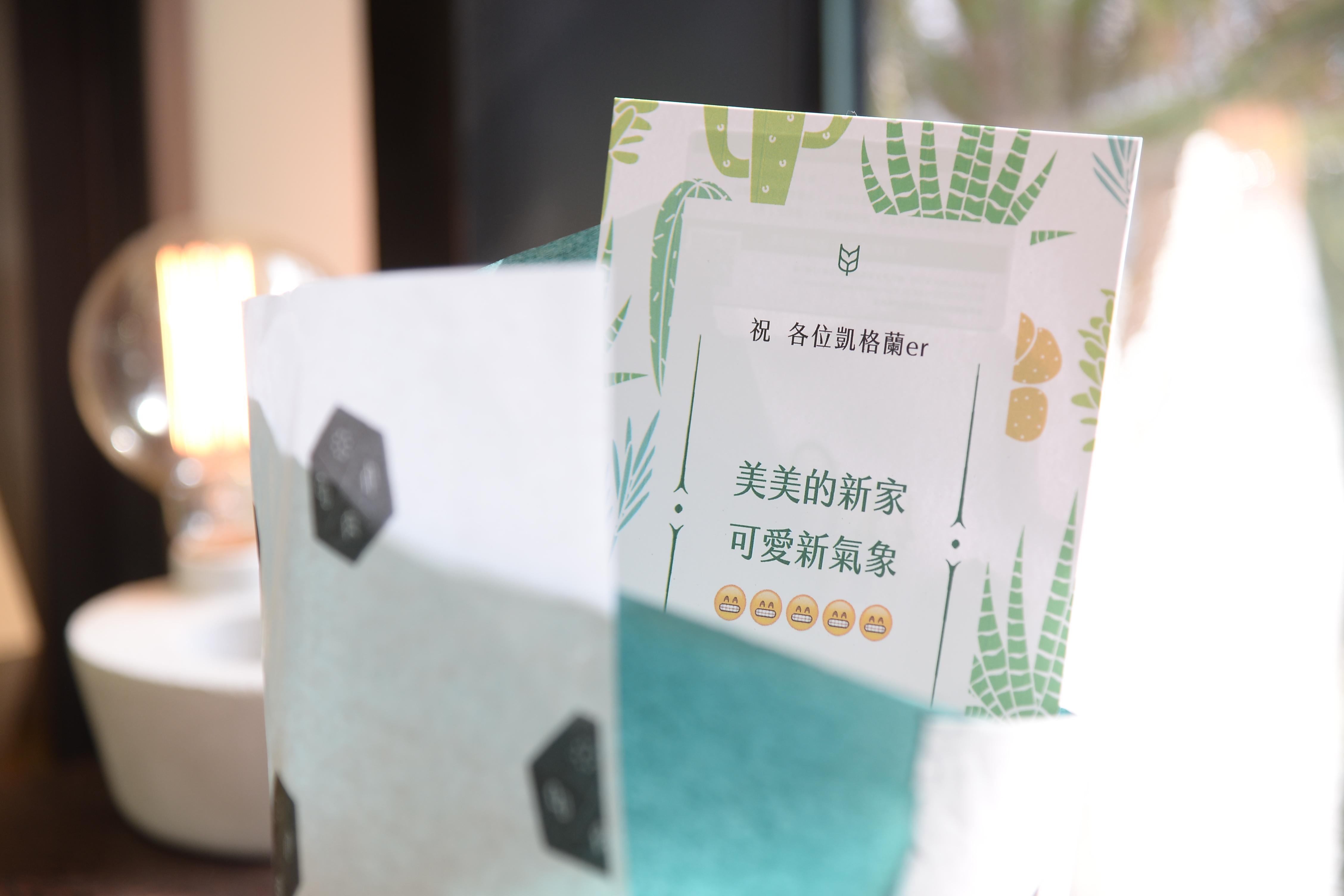 公關公司開幕祝賀卡片