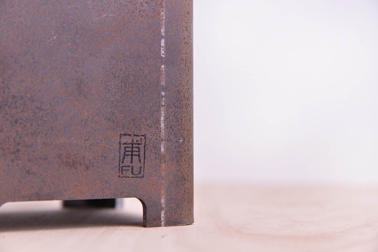 鐵盆 (花型肉肉) 2