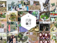 Instagram 肉搜計畫:9月號 banner 9