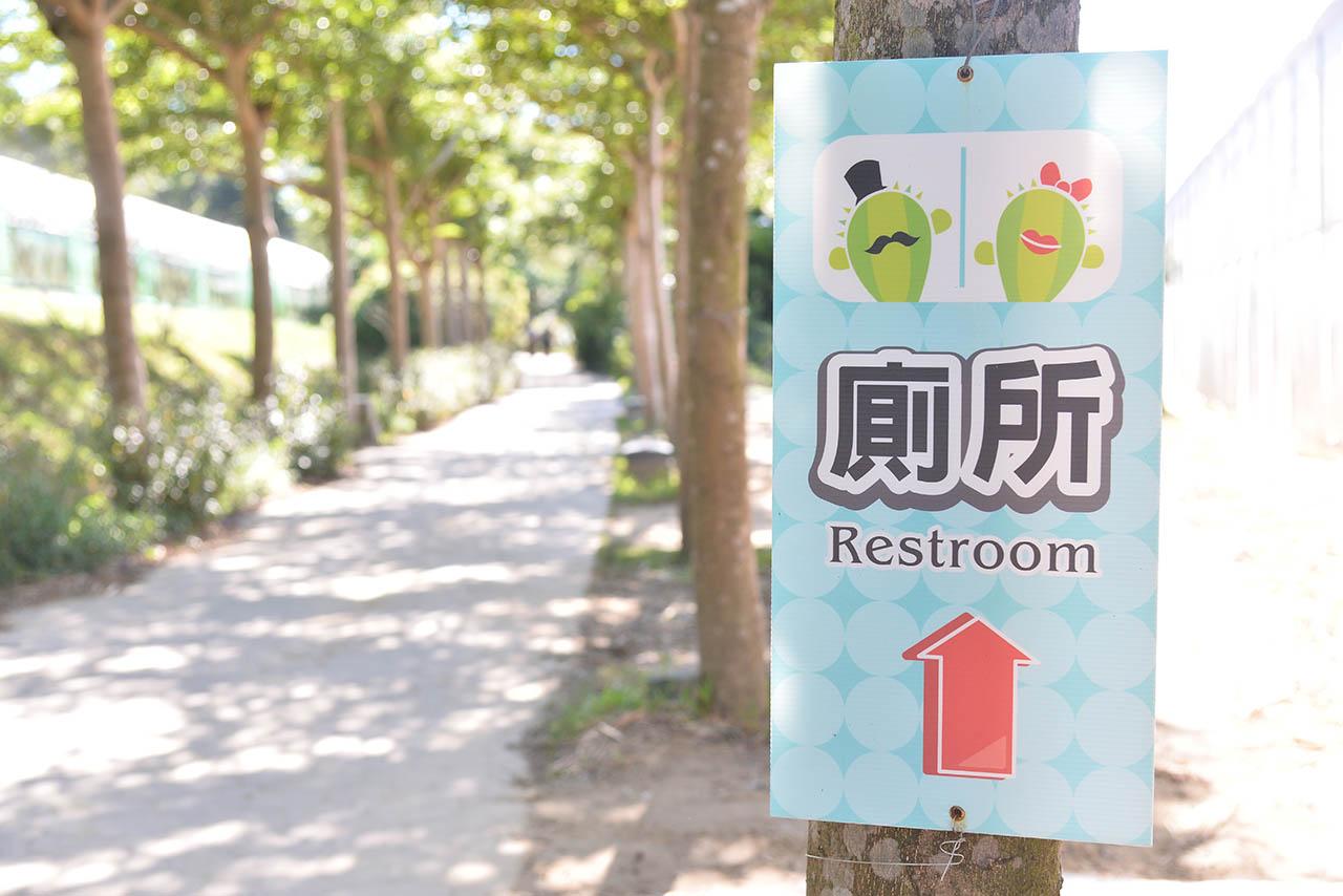 多肉植物園區指引
