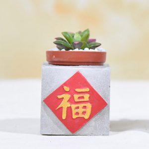 春聯好運磁鐵 - 福