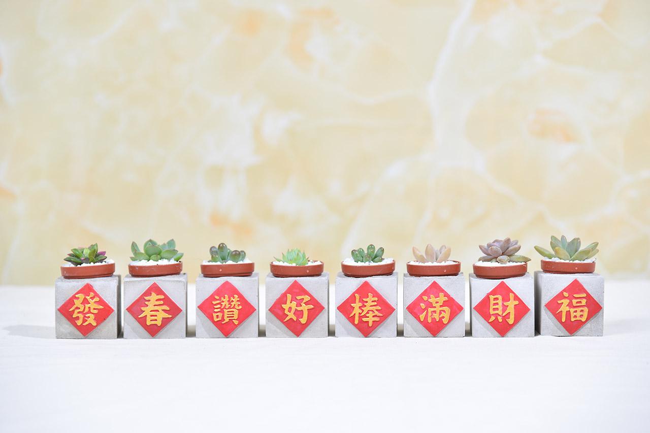 春聯好運磁鐵 - 發 0113新品牌商品拍攝 653