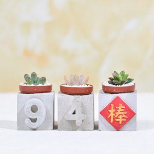 春聯好運磁鐵-94 系列 7