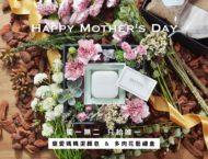 母親節限定「雙層多肉花藝禮盒」 22