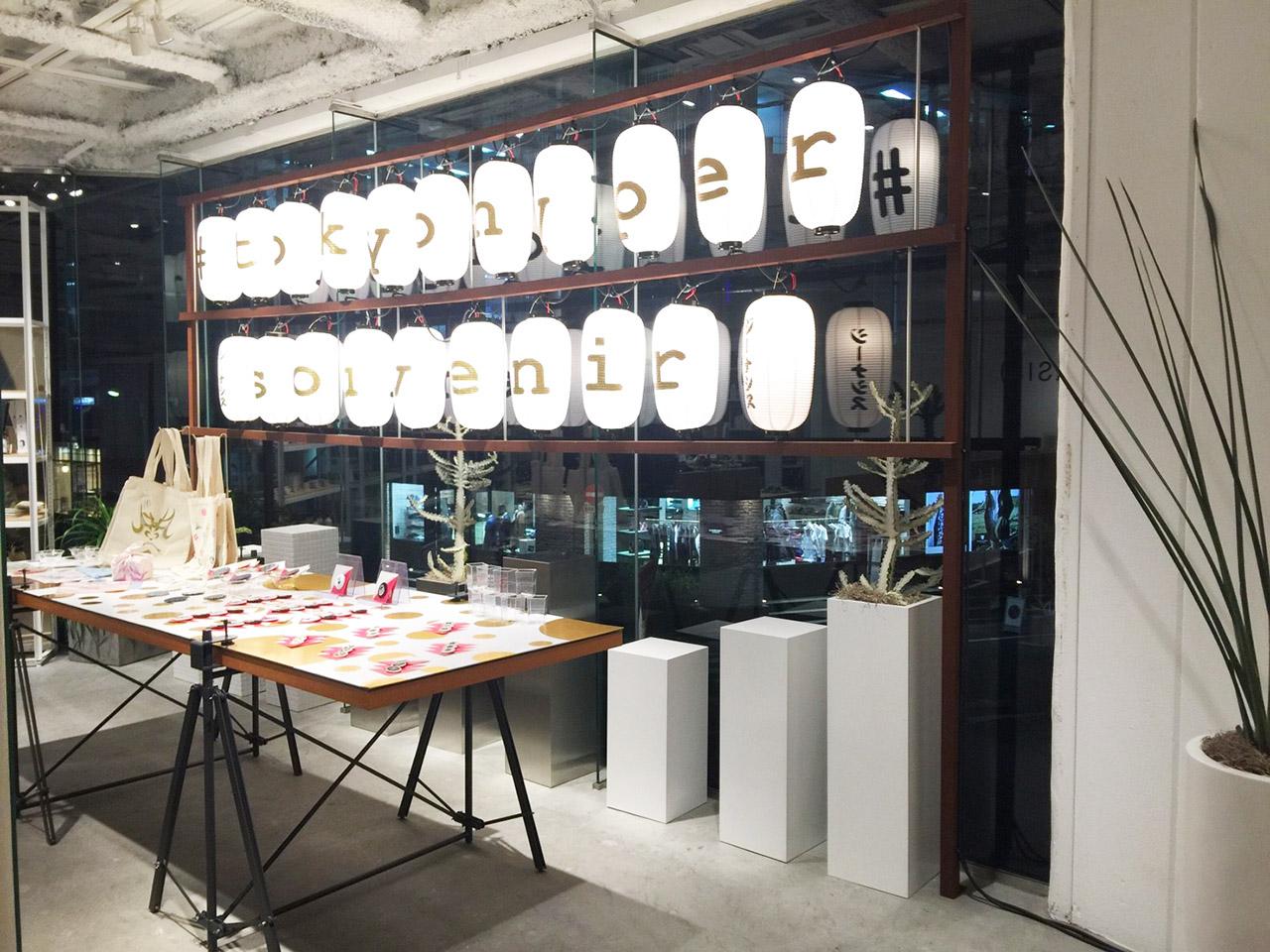 日本選品店