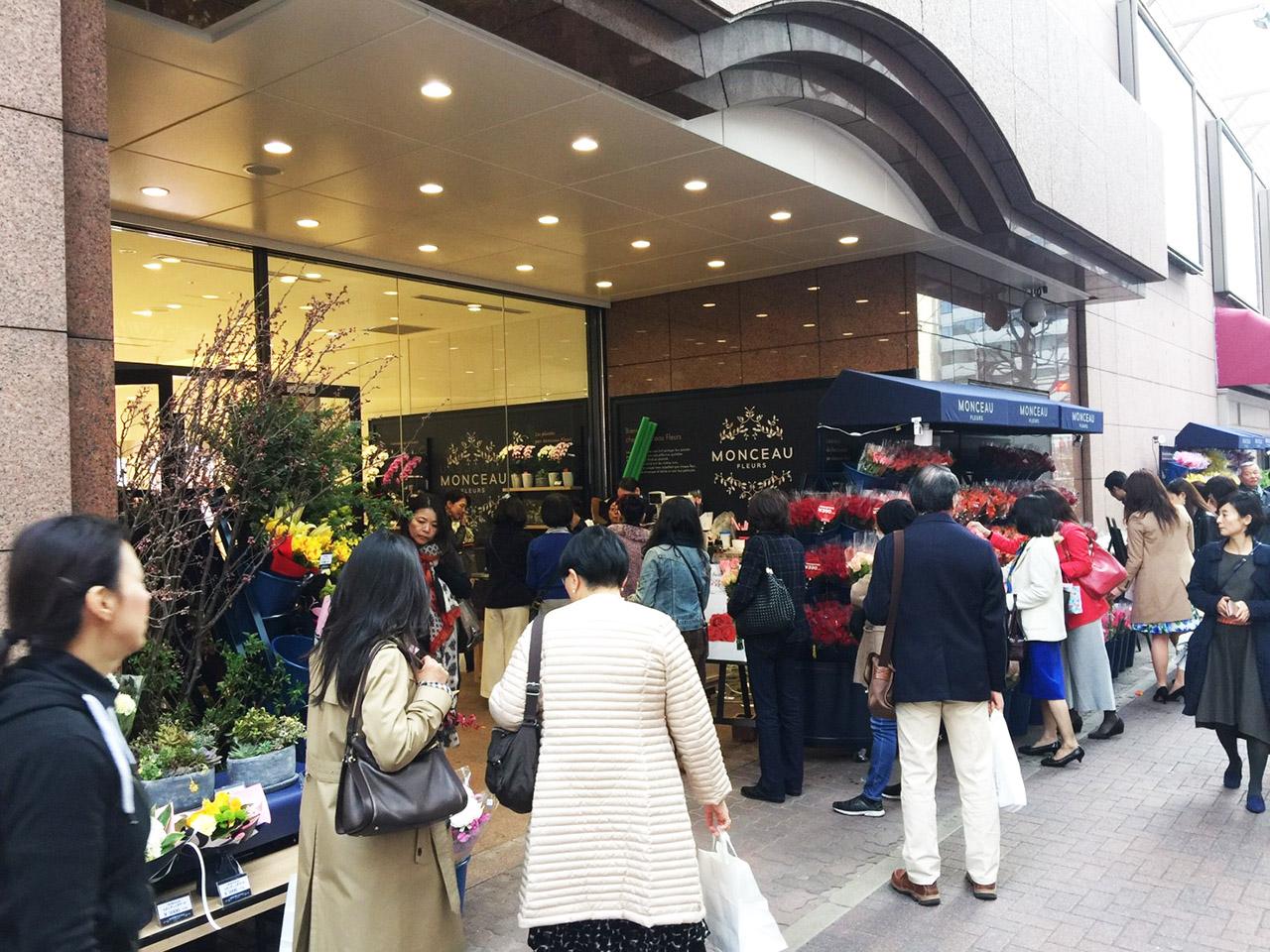 銀座多肉植物 花店