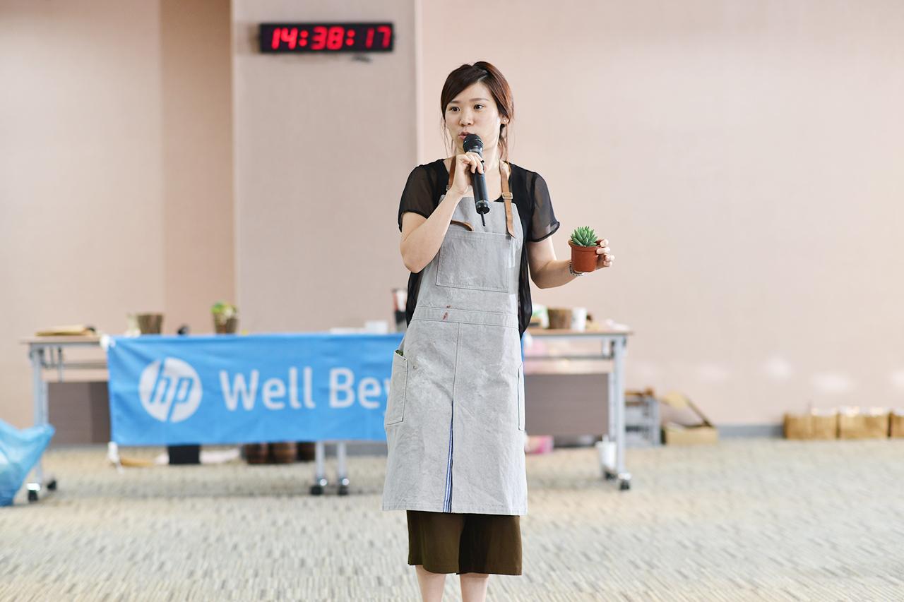 由特別邀請的專業講師,台灣品牌主理人:查查花Emily老師