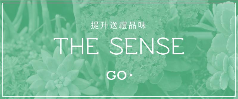 如果你要送禮物或盆栽到台南,更有質感的花禮都在有肉網路花店