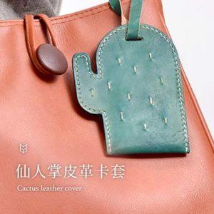 [ 皮件課程 ] 仙人掌皮革卡套 2