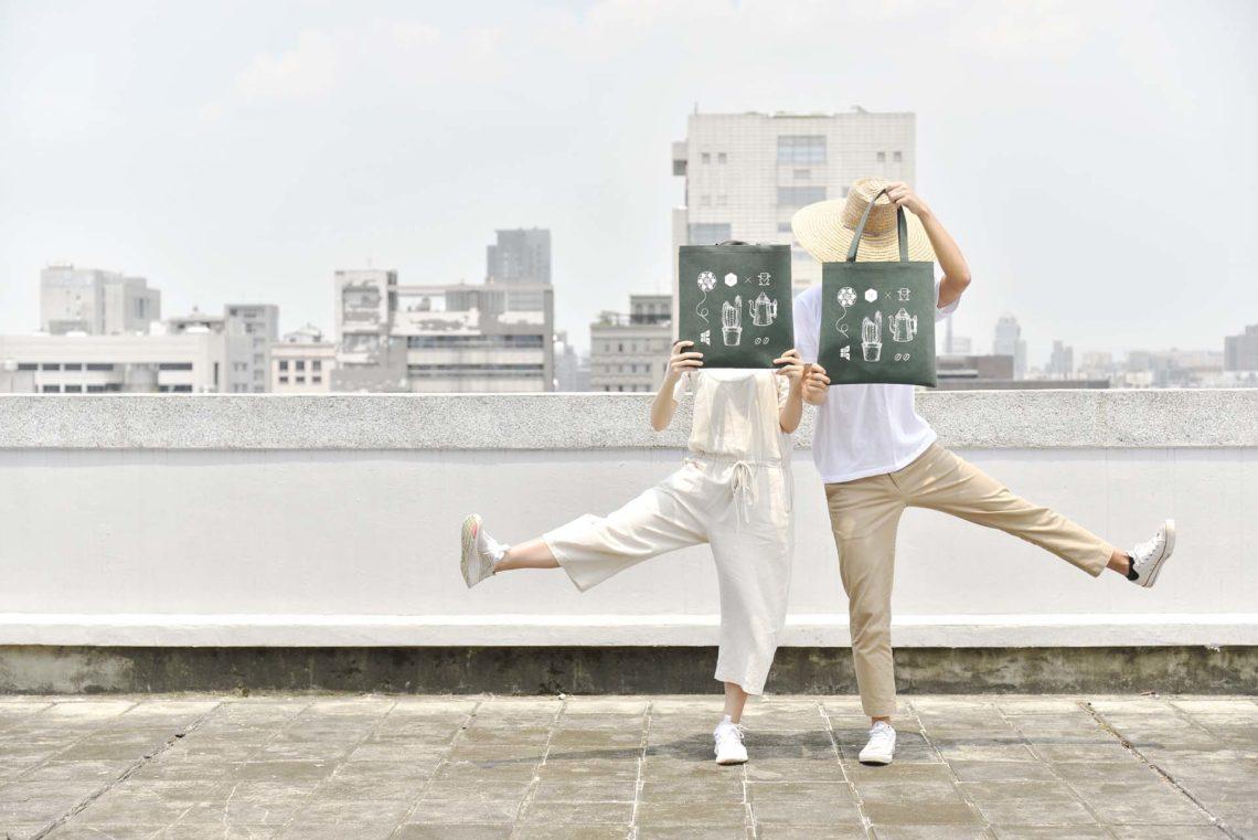 台北電影節好朋友聯名揹袋 CYS6874