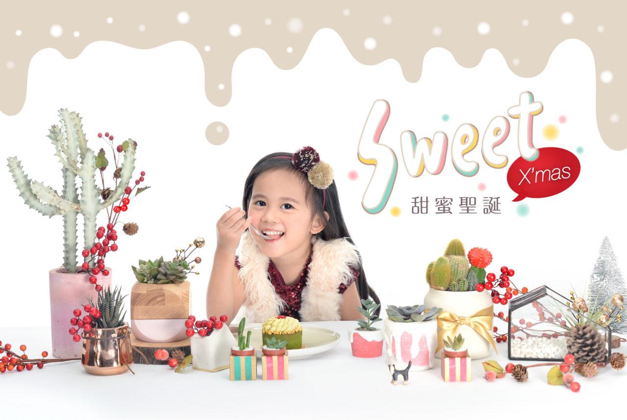 聖誕節活動企劃與設計整理(至 2021 年) 聖誕甜點工作區域 1