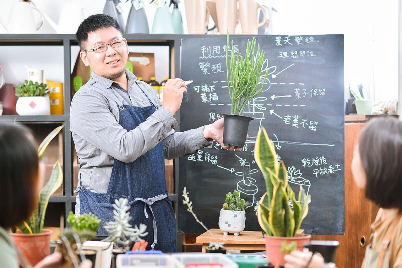 帶領大家學習不同科屬植物的繁殖方法
