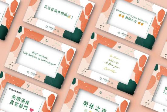 22句母親節卡片內容