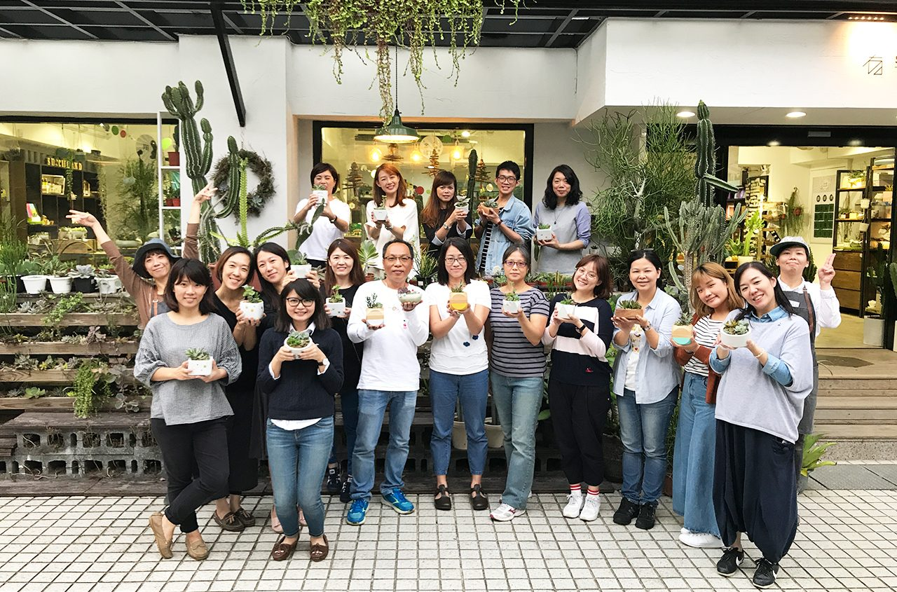 統一星巴克企業活動,員工旅遊在台北大安區