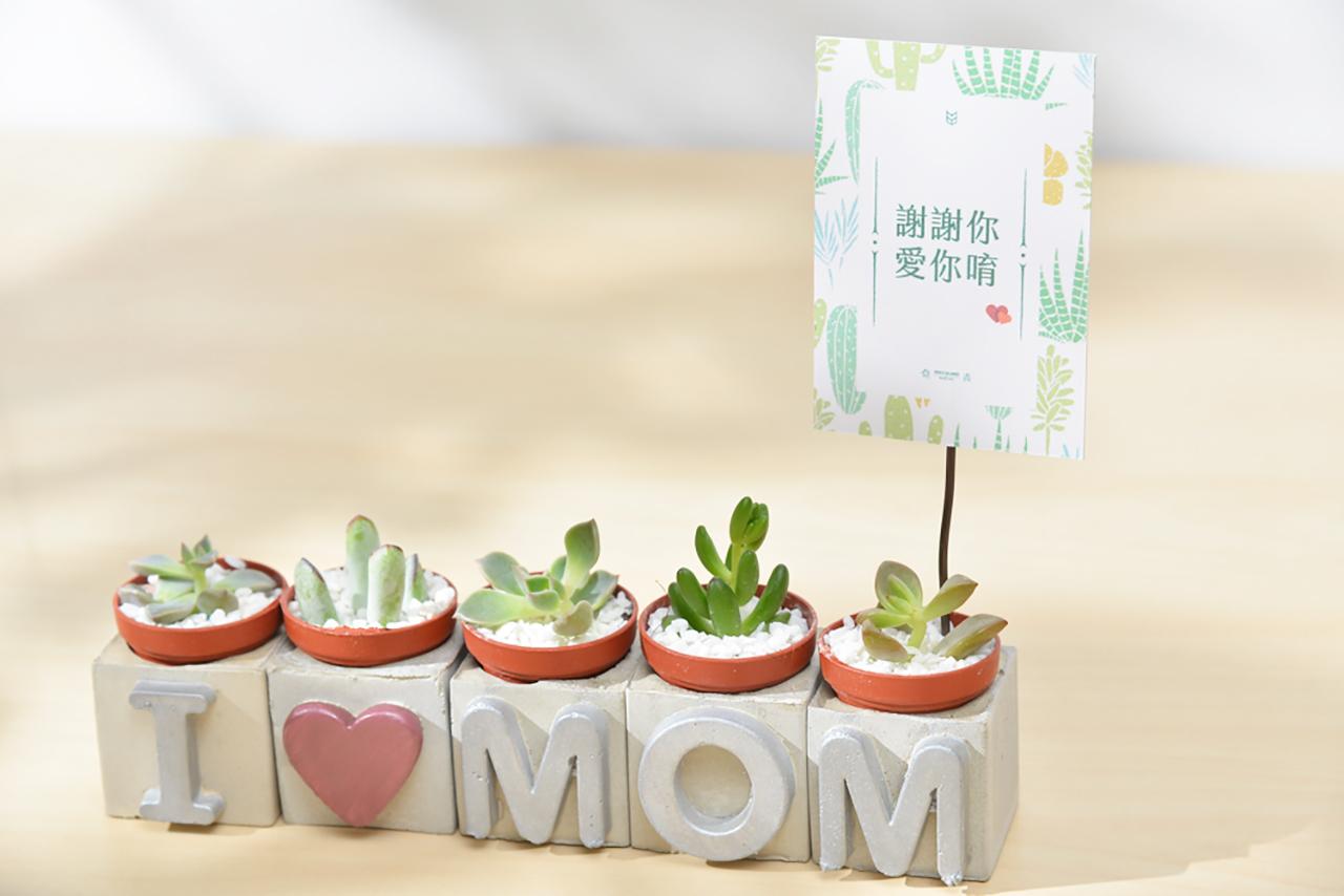 母親節卡片內容