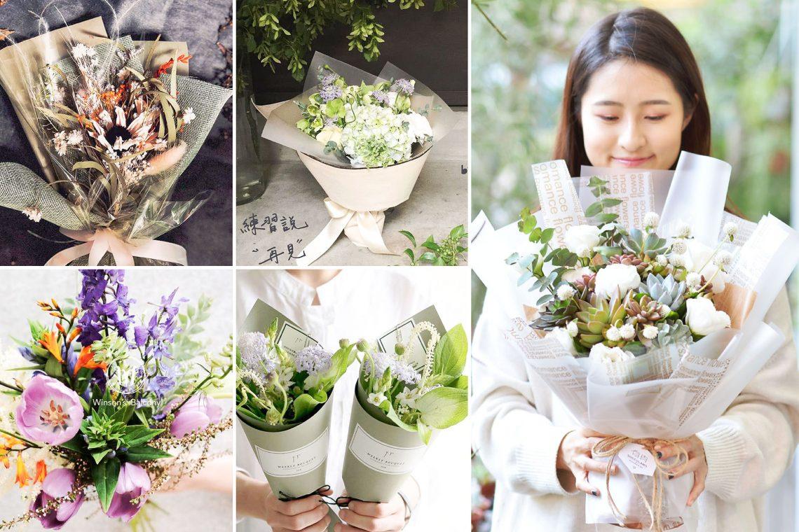 青春如花,9 間新銳花店的畢業花束提案 1