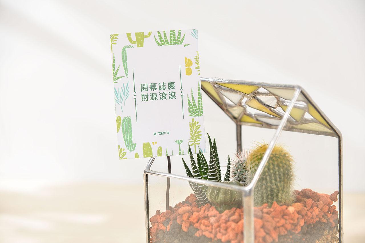 祝賀卡片與開店送禮盆栽
