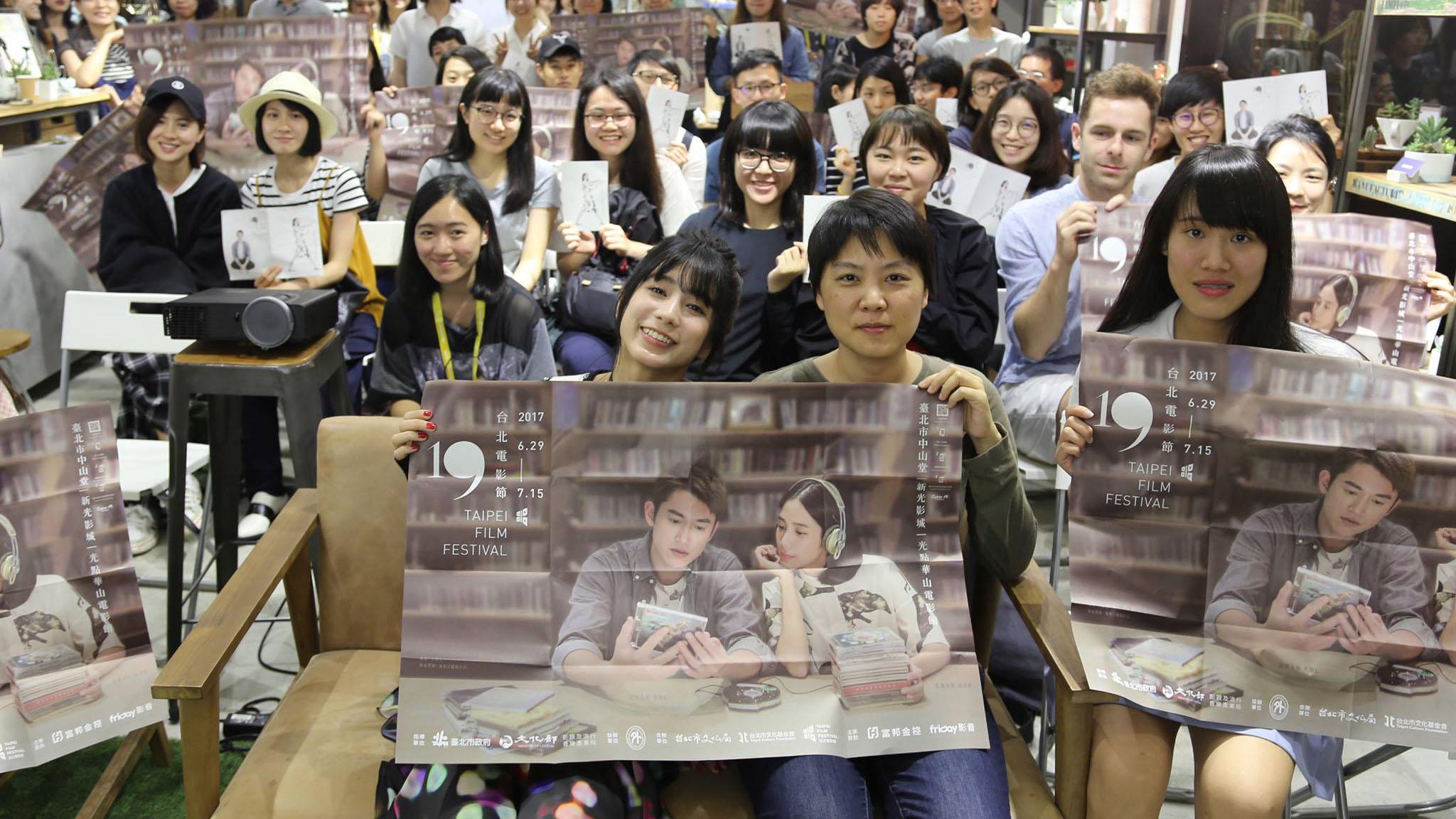 台北電影節活動