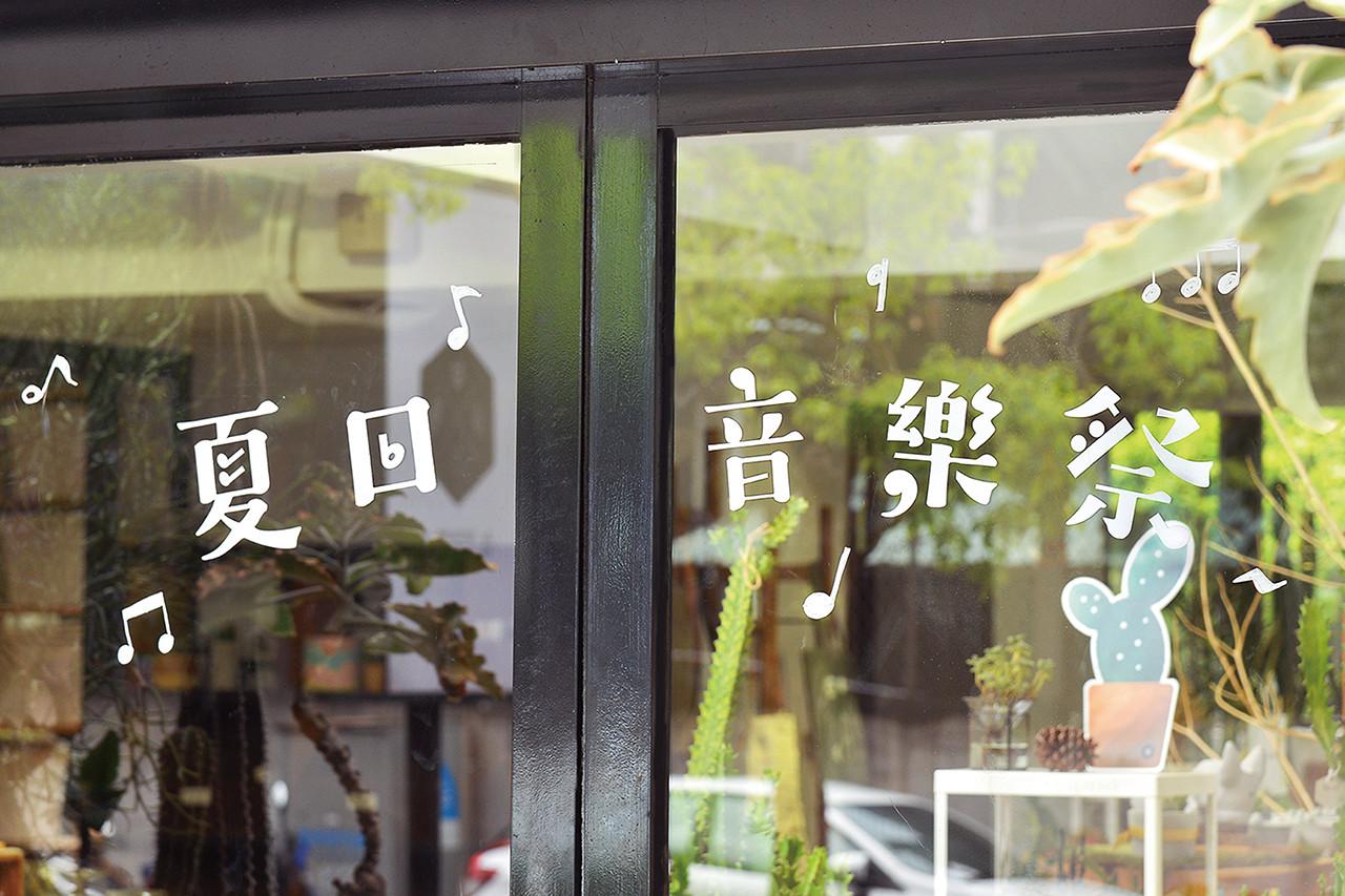 [ 門市活動 ] 有肉夏日音樂祭 - 跟著植物一起聽音樂 wedo 夏日音樂祭 01