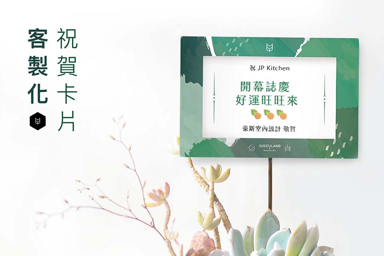 諾亞方舟 (仙人掌) shop 1280x853 03
