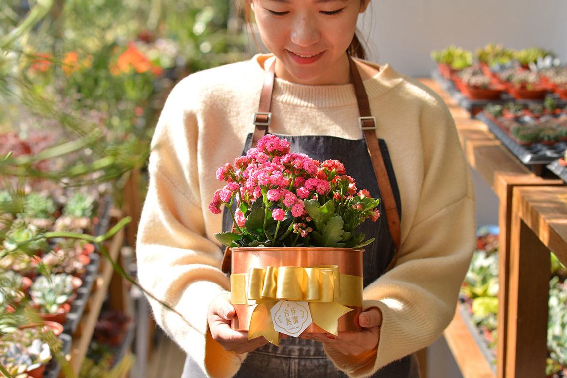 代客送花的英文