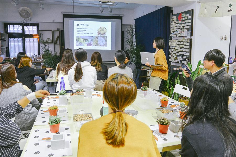 2019義大利時裝品牌課程包班
