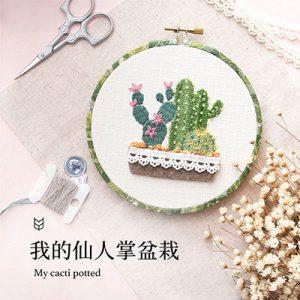 [ 刺繡課程 ] 我的仙人掌盆栽 8
