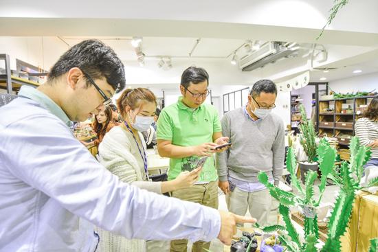 植物辨識遊戲