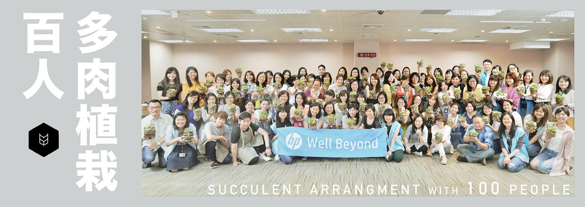 企業活動 banner 1