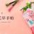 lesson-手帕刺繡課程