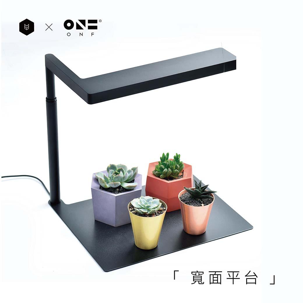 植物燈平台