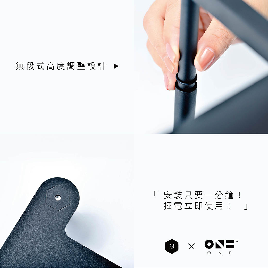 ONF 桌上型多肉植物燈 - 黑色(純燈具) onf植物燈 05 1