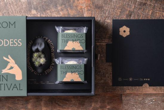 2021 中秋特色禮盒:嫦娥、植栽、百年老店 2021中秋禮盒1