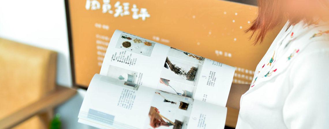台北多肉植物書展