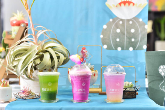 周年慶飲料花甜果室