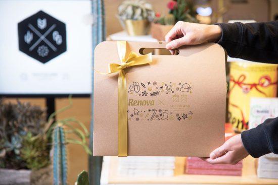 4 種盆栽禮品包裝與包裝細節 29 30