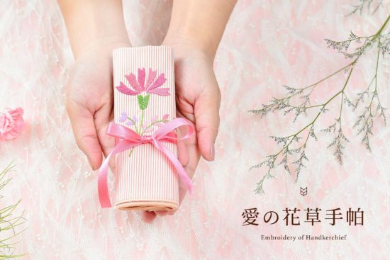 母親節設計整理(至 2020 年) lesson 愛的花草手帕 fb橫式