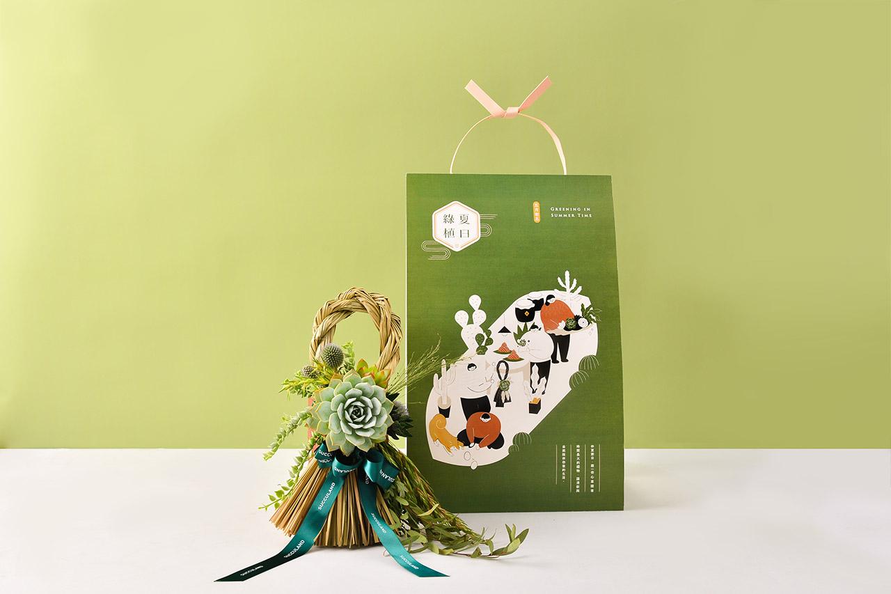客製化多肉盆栽禮贈品 2020端午節禮盒 設計作品12