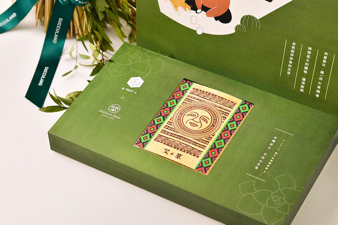 大春戀皂禮盒