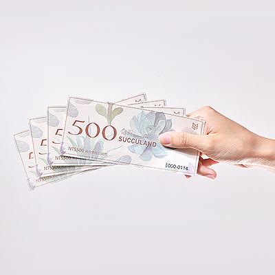 綠手指禮券 400 1