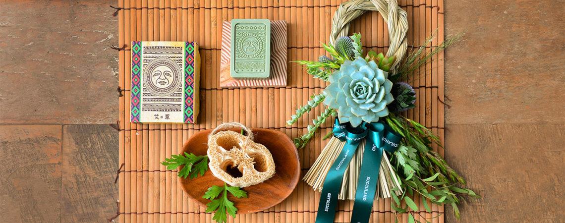 2020端午節植物系禮盒7