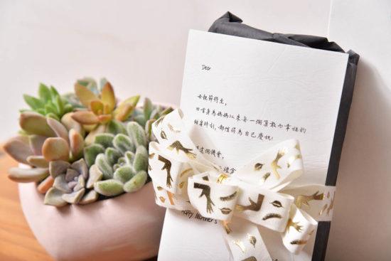 2020 送份有「植」感的聖誕禮物 Clarusbeauty母親節禮贈品2