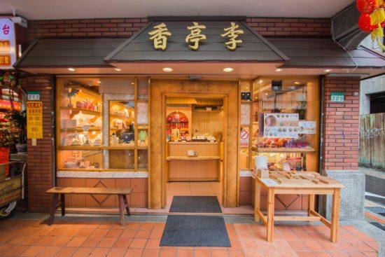 李亭香月餅店