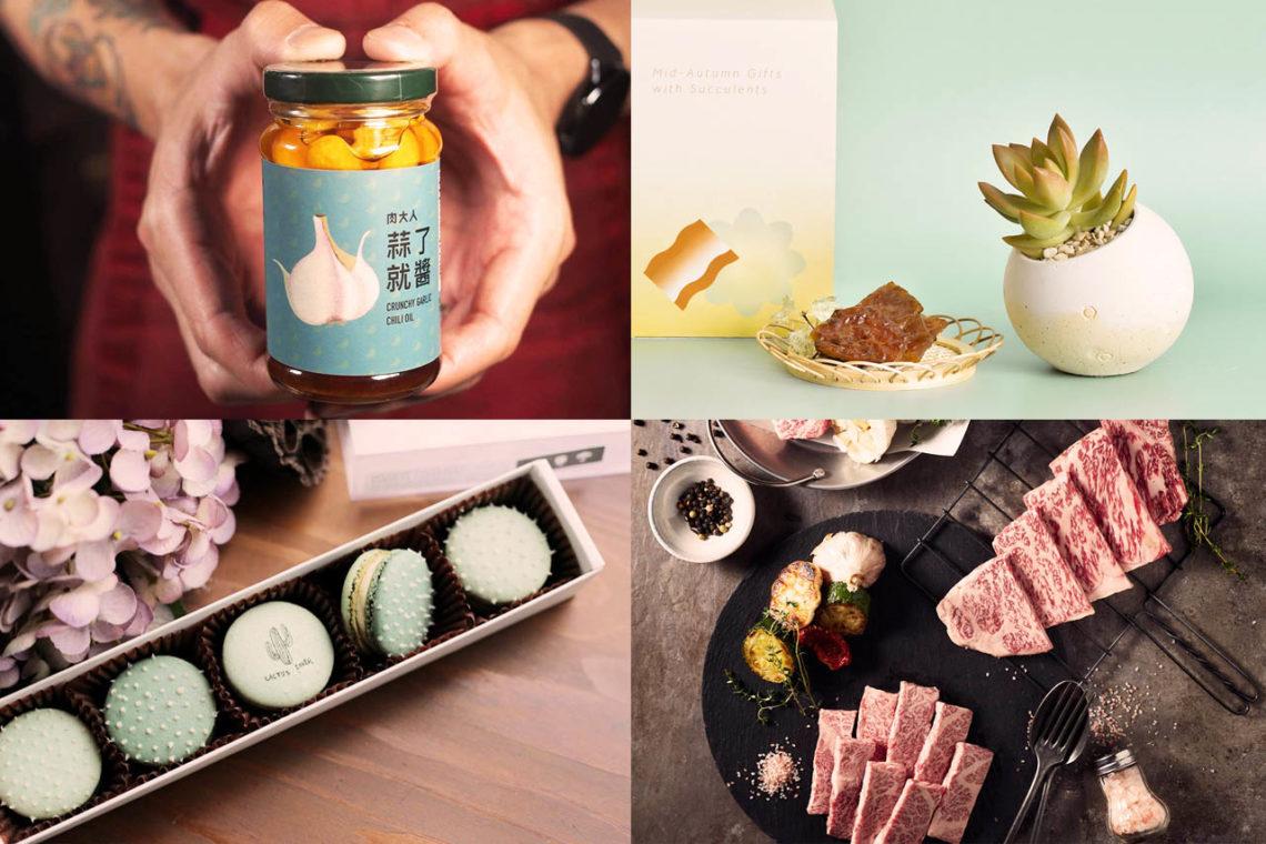 4 種「肉元素中秋節禮盒」讓你過一個飽飽的中秋 3 2